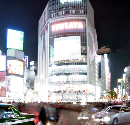 images de Shibuya, quartier ou vivent les perso de frontier Shibuja%20night